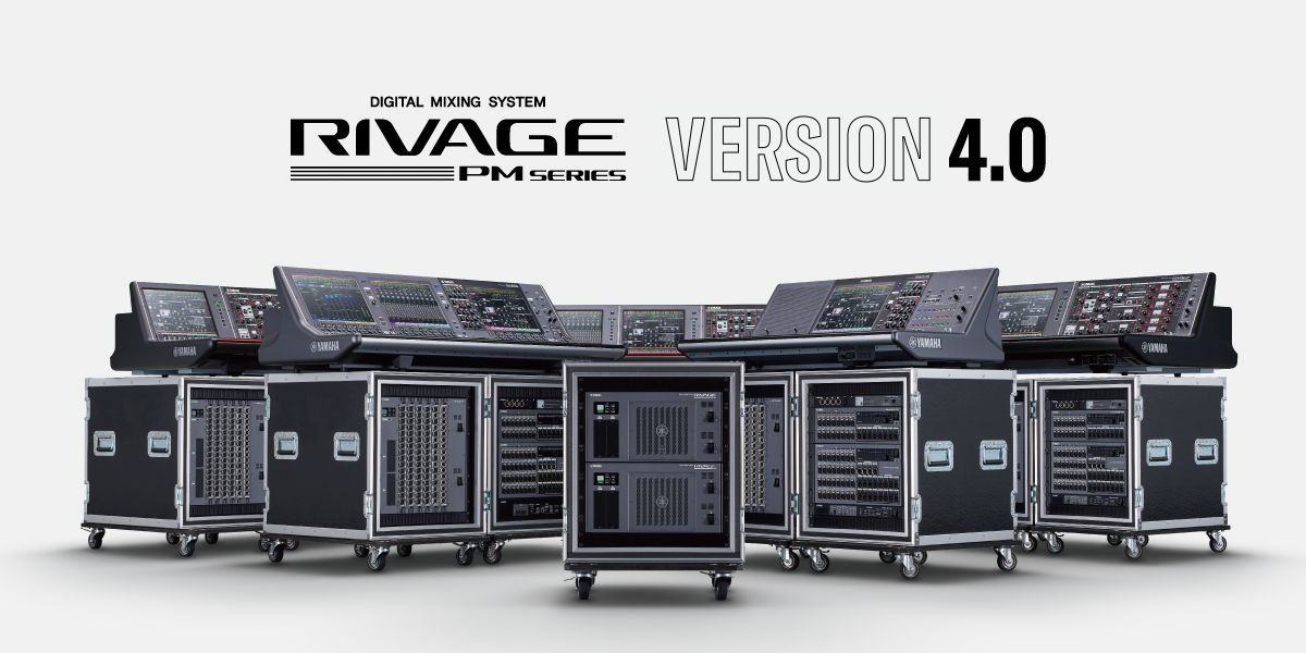 Firmware Version 4.0, which enhances the capabilities of the RIVAGE PM Series, is now available for download.