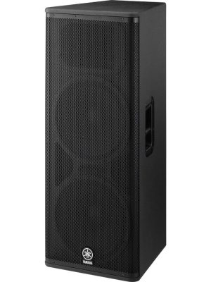 DSR215 Dual 15″ 2-way Active Loudspeaker